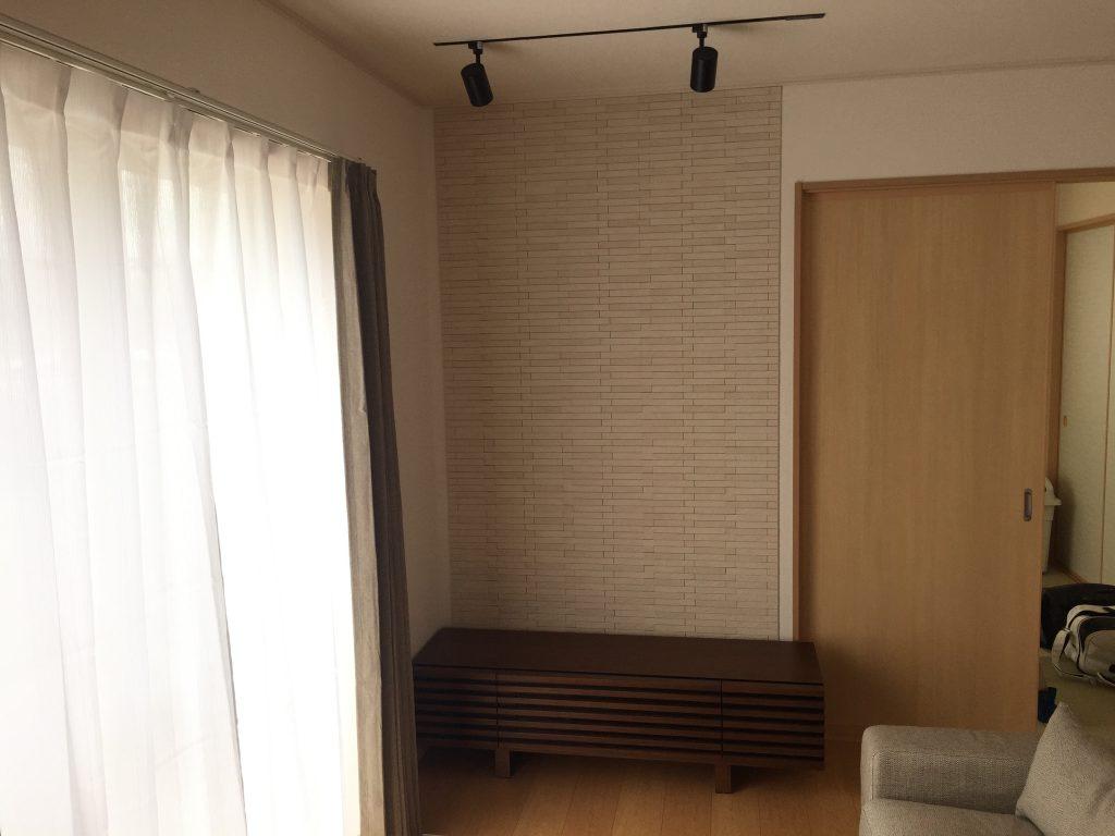 エコカラット 戸建て住宅 福岡
