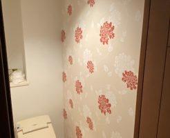 ローラアシュレイ壁紙トイレ貼替え