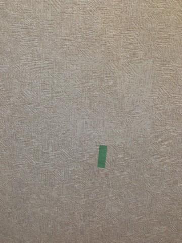 福岡 壁穴補修工事