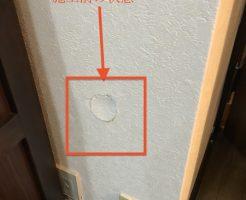 壁穴補修 賃貸マンション福岡
